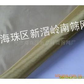供应过滤网 筛网滤布 冲孔网 钢板网
