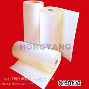 供应仪器设备、电热元件的绝缘和隔热材料 硅酸铝耐火纤维纸
