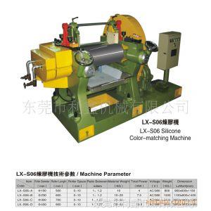 供应橡胶混炼机 混炼机 开放式混炼机¶ 塑料混炼机 硅胶混炼机