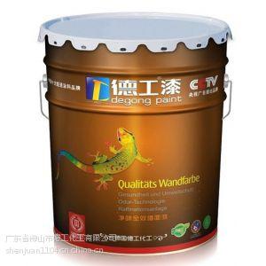 供应品牌油漆涂料代理新型环保建筑涂料广东厂家净味健康油漆招商加盟