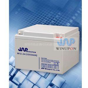供应 12V24AH 免维护铅酸蓄电池(图)