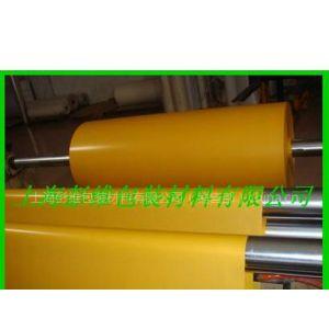 供应大量批发德国进口姜黄色格拉辛双硅离型纸