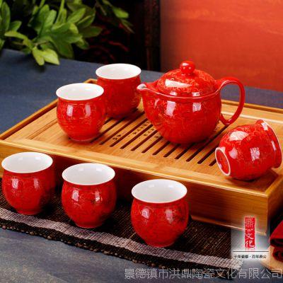 鼎公 景德镇茶具 陶瓷套装茶具 婚庆礼品茶具 红双喜 特价销售