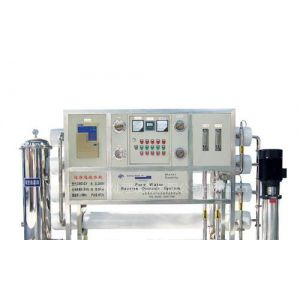 供应山东矿泉水生产线—反渗透技术