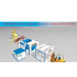 供应供应砌块成型机标砖生产线
