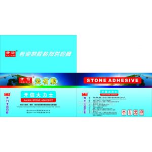 供应出售安徽合肥包装纸箱。彩色纸箱,纸盒,礼品盒