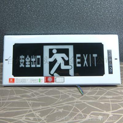消防应急标志灯具 安全出口 EXIT 左右  普利安 新国标 暗装入墙