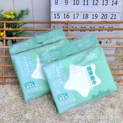 隔尿用品 富婴坊2117宝宝防尿疹隔尿垫巾128片超值装