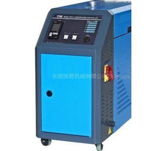 供应信易模具控温机|油温机|水温机|模温机配件
