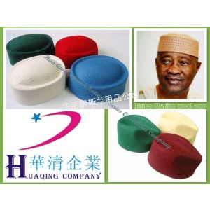 北非西非穆斯林纯羊毛精品帽 West Africa Musilim Pure Wool Cap