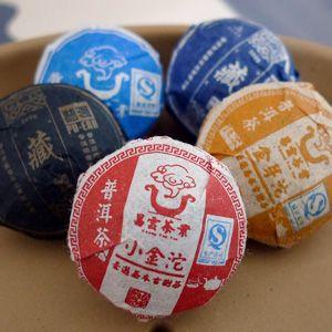 供应供应普洱茶 精品名山体验小圆饼 昌云茶叶 生熟沱茶