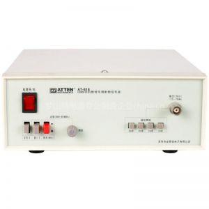 供应无锡安泰信手机维修专用信号发生器