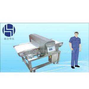 供应河南速冻水饺食品金属探测器 郑州肉丸食品金属探测器 漯河火腿香肠金属探测器