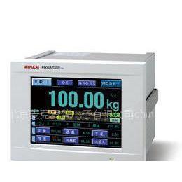 供应F805A/Unipulse 触摸屏称重显示控制器