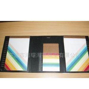 厂家长期供应A3、A4皮纹封面纸(图)
