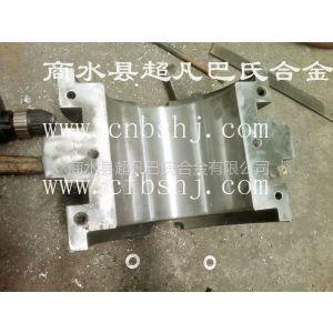 【长期】加工各类轴套轴瓦浇铸巴氏合金(图)