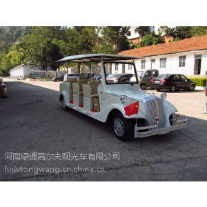 厂家直销郑州八人座电动看房车