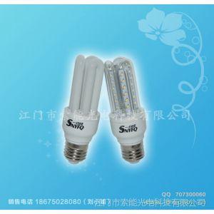 供应高档浴室卫生间品牌一分钱LED节能灯泡