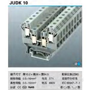 供应上海雷普JUDK10-BU 10mm2 双进双出 蓝色 蓝色雷普接线端子福建总代