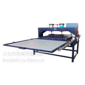 供应拓者双工位大型气动烫画机 热升华转印机 压烫机 烫印机 热转印设备 厂家直销