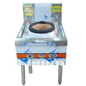 供应特价蓝功火箭筒系列三火箭节能燃气单灶炒炉商用炉灶