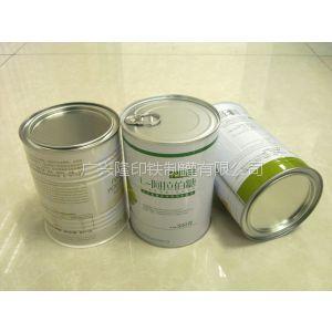 供应供应葡萄糖铁罐,米粉铁罐,营养粉铁罐