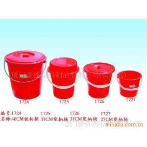 供应厦门塑料桶,塑料水桶,塑料提桶