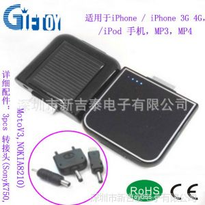 供应迷你时尚可印LOGO 礼品便携式手机太阳能充电器 充电宝GT-0A012A