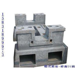 供应铸造机床 机床铸件