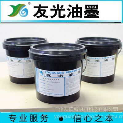 供应抗酸抗腐蚀金属玻璃蓝油