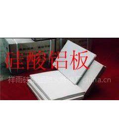 供应硅酸铝纤维板厂家¥价格15963081871