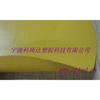 -30摄氏度耐寒阻燃PVC夹网膜雨衣布料