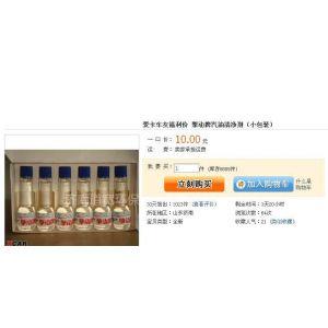 供应汽油清净剂原液汽油添加剂原液