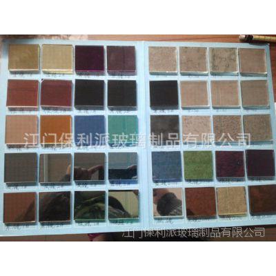 厂家供应多种彩色玻璃镜 装饰有色玻璃镜