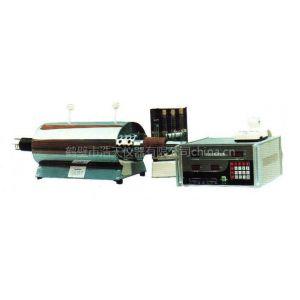 供应供应分析仪器KZCH-2快速自动测氢仪