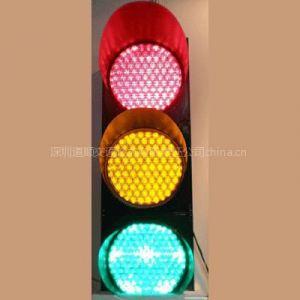 【深圳交通信号灯】红绿灯,道路交通指挥设备,专业供应交通安全设施--深圳道顺交通设施有限公司