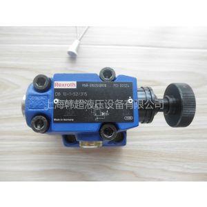 供应DBDS30P1X/200V,力士乐溢流阀