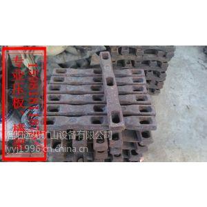 供应贵阳矿用刮板机630、730、764系列刮板、螺栓、哑铃销、横梁,贵阳刮板机配件厂家直销