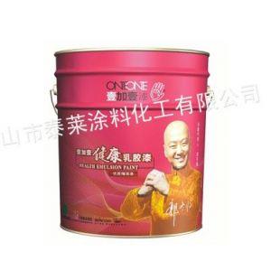 供应1 1健康乳胶漆