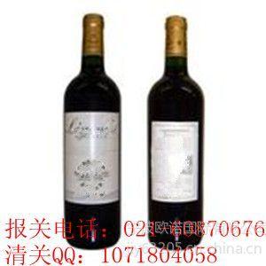 供应杭州红酒进口报关行-罗马尼亚葡萄酒进口代理