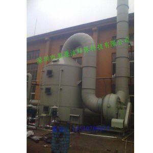 供应深圳沙井酸雾废气处理设备