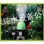 供应供应迷你型家用加湿器设备