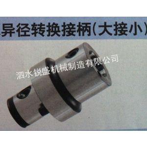 供应供应机床异径转换接杆