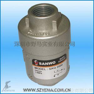 快速排气阀 SAQ2000 大量现货供应 sanwo品牌