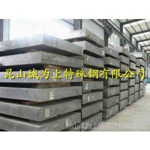 供应8407合金工具钢 压铸模具钢 8407 8407模具钢 优特钢