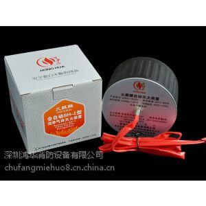 供应43北京通讯机房灭火装置厂家|七氟丙烷气体灭火系统的简介