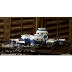 供应陶瓷茶具餐具 定制陶瓷茶具餐具 景德镇茶具餐具生厂商