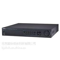 盛华信合供应海康DS-7332HC-SH|四盘位32路网络嵌入式硬盘录像机