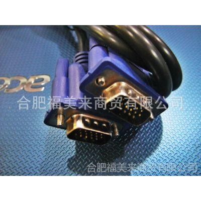 供应VGA数据线15针 双头屏蔽磁环 1.5m原装VGA线 蓝头VGA线3+5
