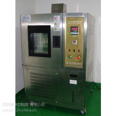 重庆温度试验箱|重庆恒温试验箱